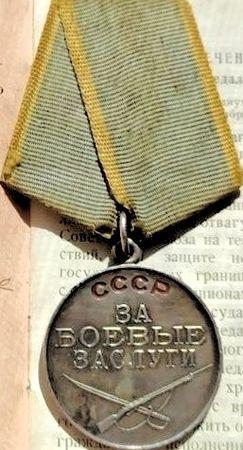 Тахтаганов Хамид Алиевич (1916 — ?)