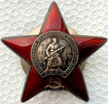 Тащиев Муртаза Маметович (1918 — ?)