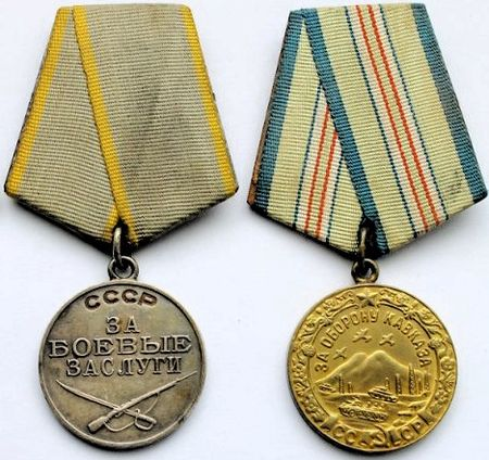 Веисов Муртаза Мединович (1917 — ?)