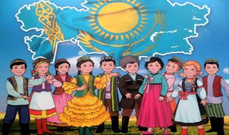 Как соединить казахскую нацию с казахстанской?