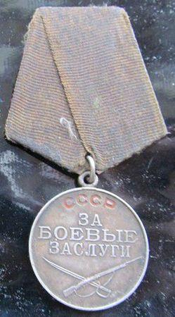 Демильев Сервер Куртали (1922 — ?)