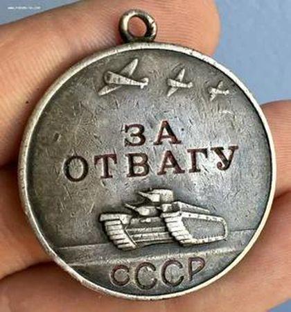 Эмирсалиев Эреджеп (1918 — ?)