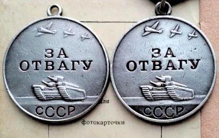 Ситсалиев Сервер (1918 — ?)