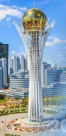 В Казахстане утвержден Национальны план развития страны до 2025 года