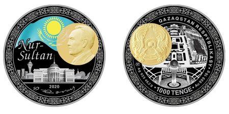 Казахстан выпустил монеты с золотым Елбасы
