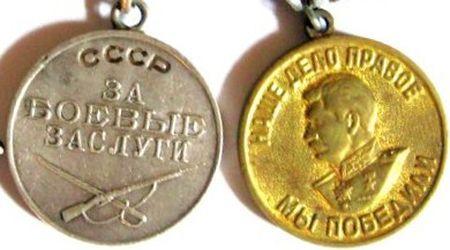 Абдураманов Эдем (1918 — ?)