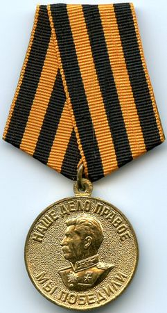 Бавбеков Халил Халилович (1919 — ?)