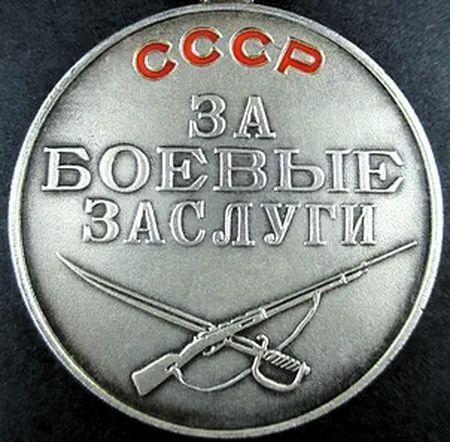 Халилов Айдер Муждабаевич (1921 — ?)
