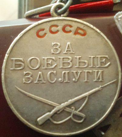 Куляне Эдем Эмир-Асанович (1904 — ?)