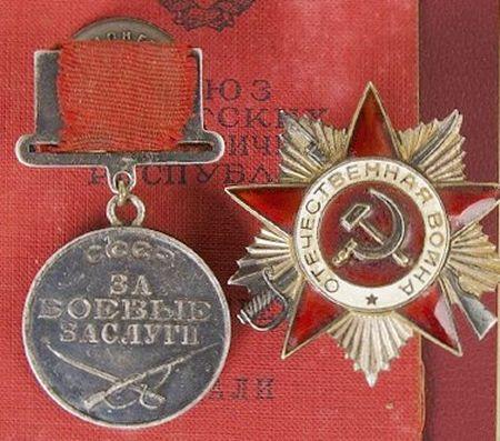 Мустафаев Эдем (1923 — ?)