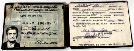 В 1987 г. в связи с 40-летием Победы ветеран Великой Отечественной войны Расимов Джемаледин был награждён орденом «Отечественной войны» I степени.