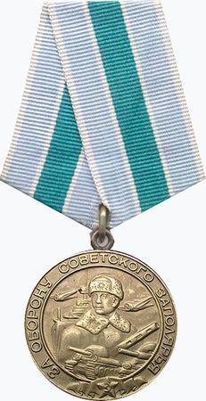 Шпан Музеен Эмировна (1917 — ?)