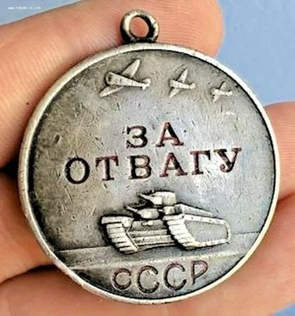 Ягъяев Вели Велишаевич (1911 — ?)