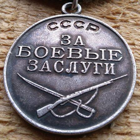 Бекиров Сеит Абла (1914 — 1945)
