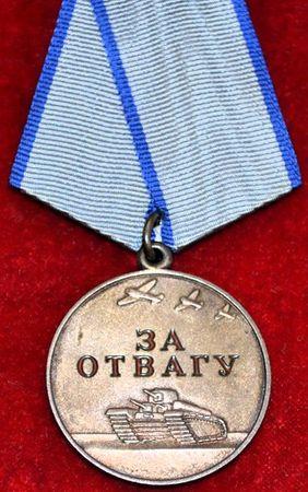 Меситский Али Селямович (1904 — ?)