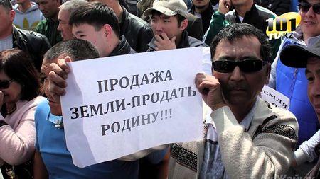 В Казахстане для иноземцев земли нет!