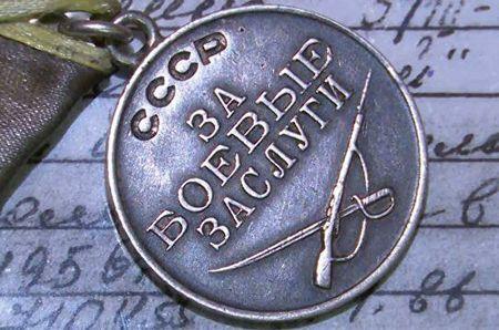 Муетдинов Зинедин Муетдинович (1911 — ?)