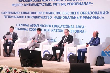 ЦентрАзия создает единое образовательное пространство