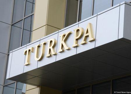 Узбекистан решил вступить в TURKPA