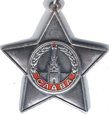 Куртиев Андрей Алимович (1905 — ?)