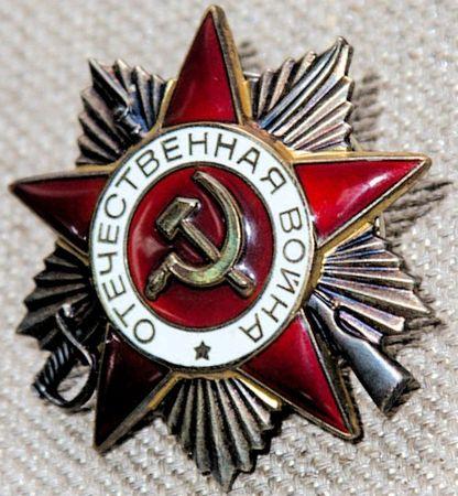 Люманов Усеин Арифович (1919 — ?)