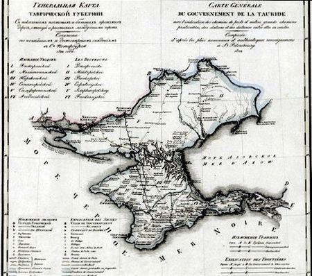 Кто «открывал» Крым для России