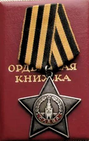 Аблаев Абкадыр Саитович (1922 - ?)
