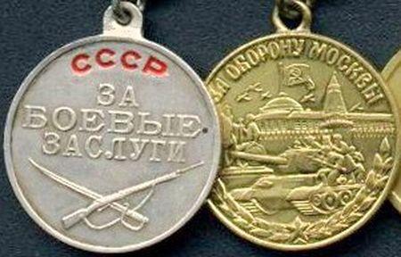 Бекмамбетов Сулейман (1917 — ?)