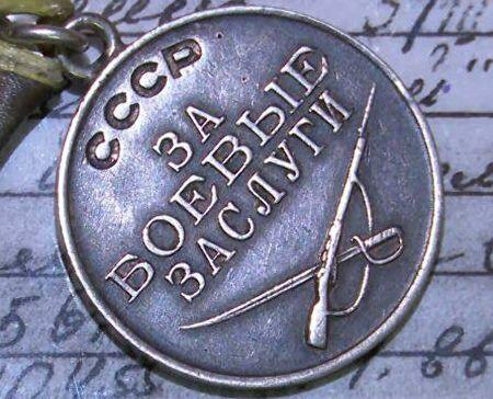 Джапаров Усеин (1918 — ?)