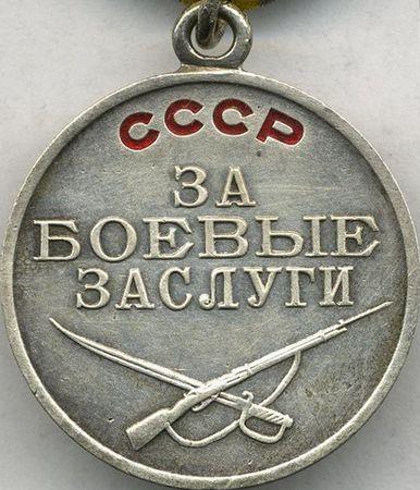 Джелялов Алет Юнусович (1918 — ?)
