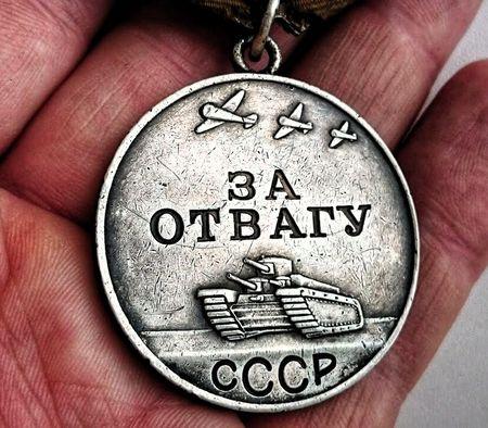 Джепаров Джафер Умерович (1924 — ?)
