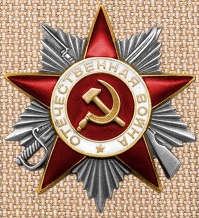 Джеппаров Аблялим (1917 — ?)