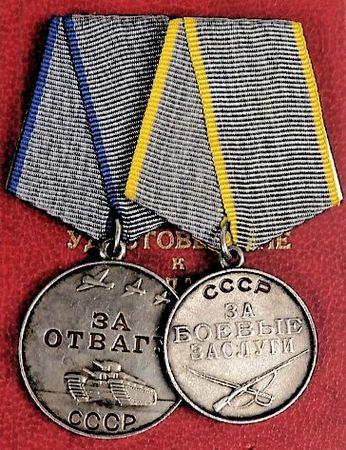 Умеров Осман Джелилевич (1920 — ?)
