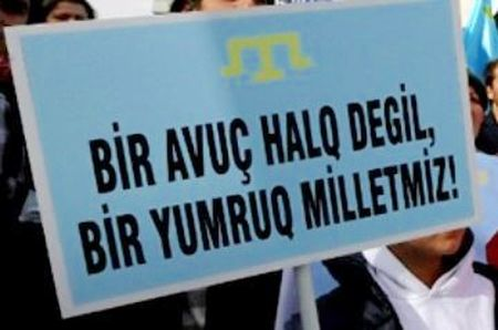 Киев вводит для крымских татар латиницу
