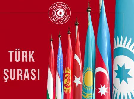 Туркменистан станет членом Тюркского совета