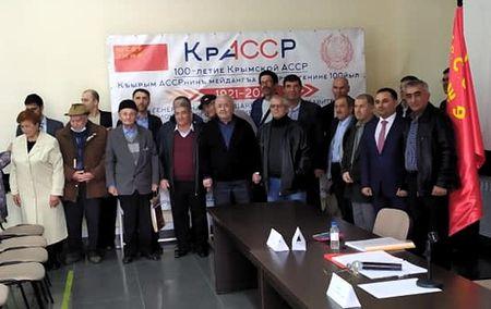В Крыму отметили 100-летие Крымской АССР