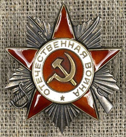 Джелилов Феми (1926 — ?)