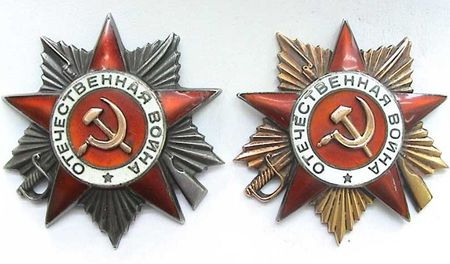 Зейтулаев Абкерим (1921 — ?)