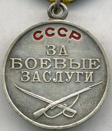 Зейтулаев Осман Сеттарович (1905 — ?)