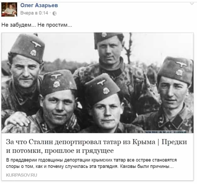 Комментарии в крымских группах социальных сетей в преддверии Дня мамяти жертв репрессий против крымскотатарского народа