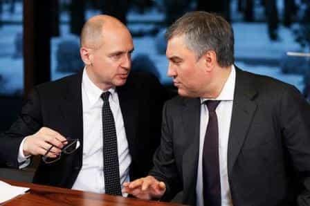 Кто управляет внутренней политикой России?