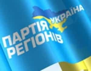 On Local Elections the Party of Regions «Has Thrown» the Colleagues in the Crimean Tatar Environment