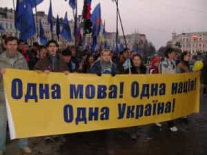 The Ukrainian Nationalists Hate Moslems, «Caring» of the Crimean Tatars