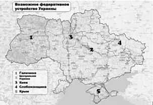 Possibility of Federalization of Ukraine has Been Discussed in Simferopol
