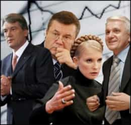 Yanukovych, Timoshenko, Yushchenko and Litvin – and All Are Presidents …