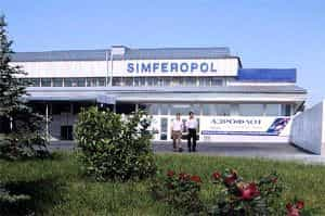 Two Commissions of the Crimean Parliament Have Agreed to Name Airport «Simferopol» After Ametkhan Sultan