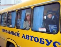 For Building of the Crimean Schools from the State Budget It Is Allocated 69 Million hrn