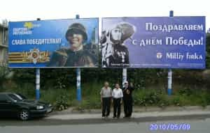 The Crimean Tatars: the Dangerous Truth