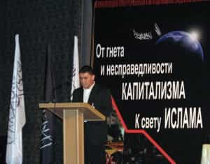 «Hizb-ut-Tahrir» will be in Crimea even if it will be forbiden
