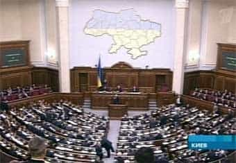 In the Supreme Rada the Bill About Lustration is Registered